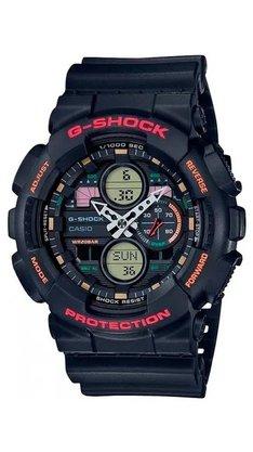 Relógio G-shock GA-140-1A4DR Preto/Vermelho/Laranja